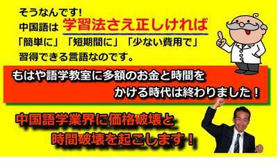 中国語4.jpg